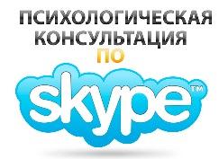 Психолог онлайн Денис Крюков